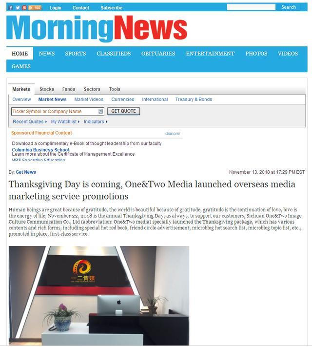 一二传媒:外媒发稿 海外媒体推广让传播的声音更响亮