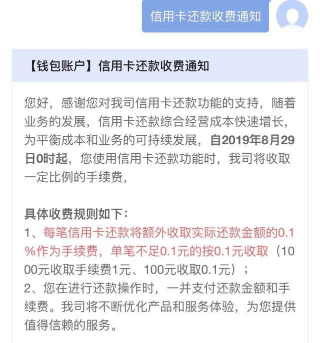 http://www.xqweigou.com/dianshangshuju/50086.html