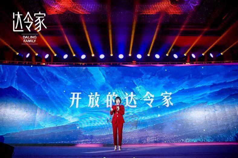 http://www.fanchuhou.com/keji/762976.html
