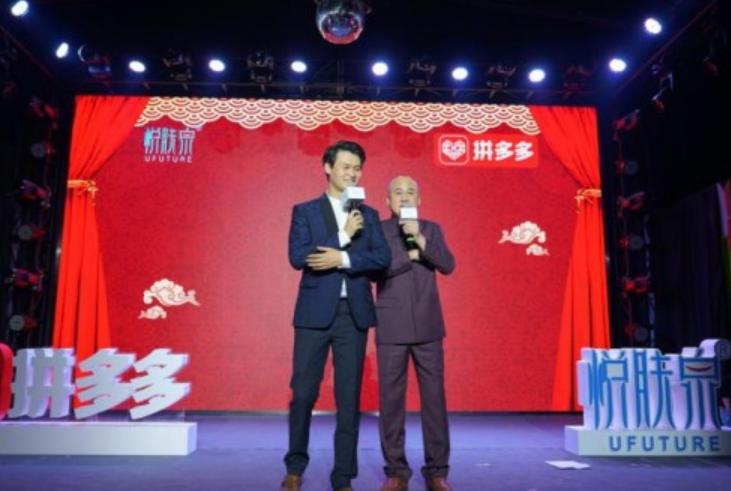 天富娱乐:悦肤泉集团联合小沈龙首次直播众明星亲临现场加持