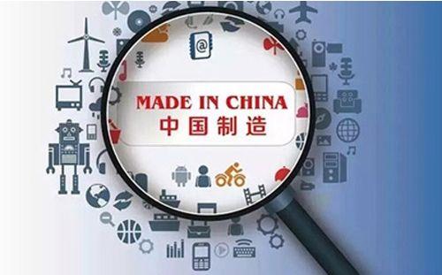 為什么中國經濟不能過度虛擬化? - 金評媒