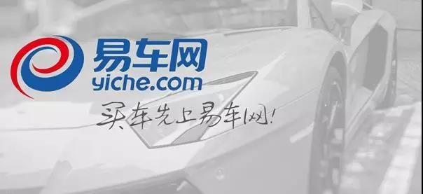 腾讯要约收购易车网,易鑫集团港股股价盘中暴涨超过38%