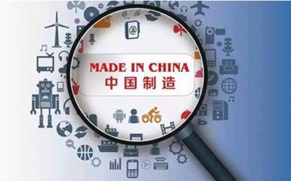 為什么中國經濟不能過度虛擬化?
