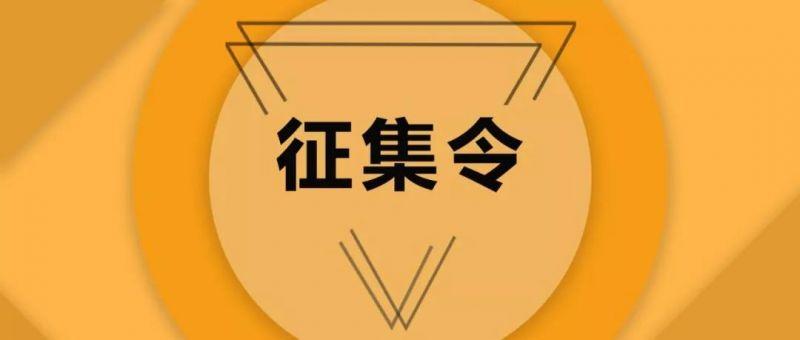 你的芝麻信用分超過850了?進來接受日本NHK的采訪吧! - 金評媒
