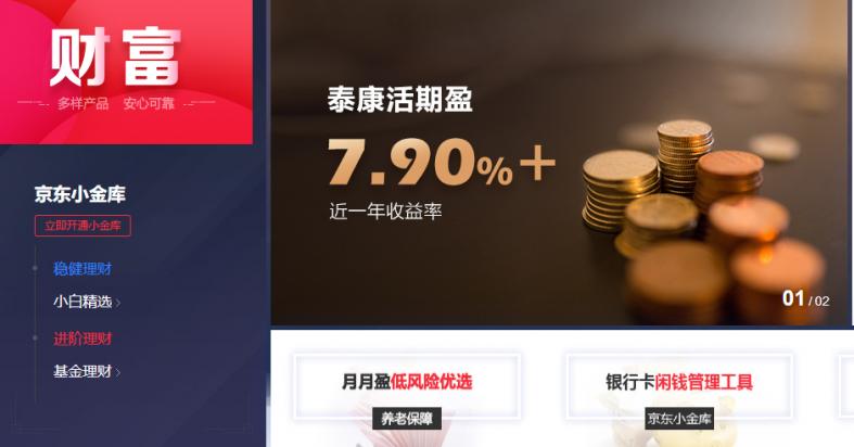 http://www.shangoudaohang.com/jinrong/213215.html