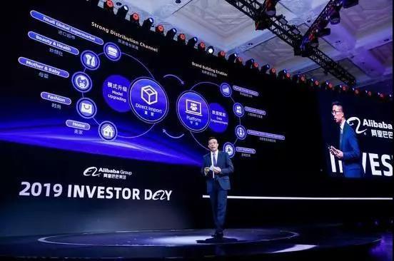 阿里巴巴三大國際電商平臺吸引了22000個品牌