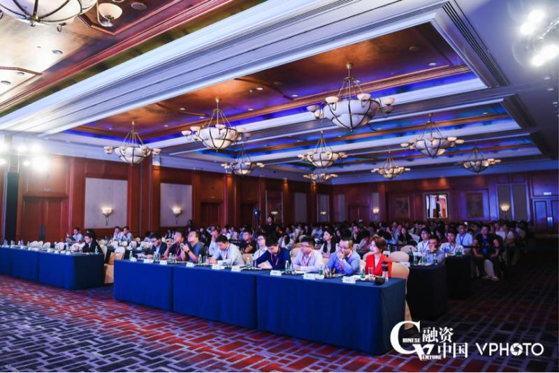 融资中国2019(第七届)科技金融创新峰会盛大召开 - 金评媒