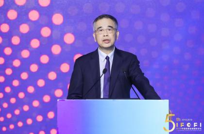李东荣:优化普惠金融供给层次性 强化主体责任性