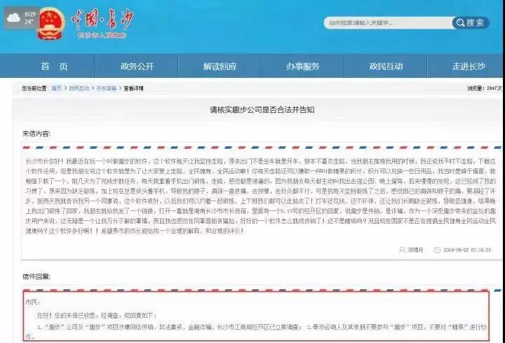 http://www.reviewcode.cn/rengongzhinen/83327.html