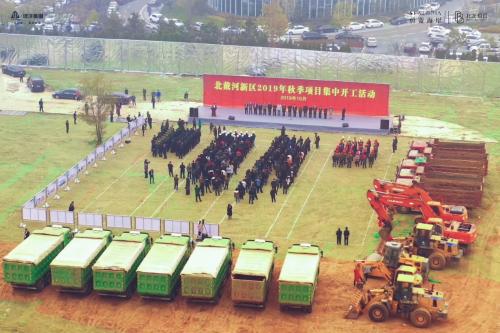 投资3个亿,藤门携手远洋打造的北戴河柏理国际学校正式开工