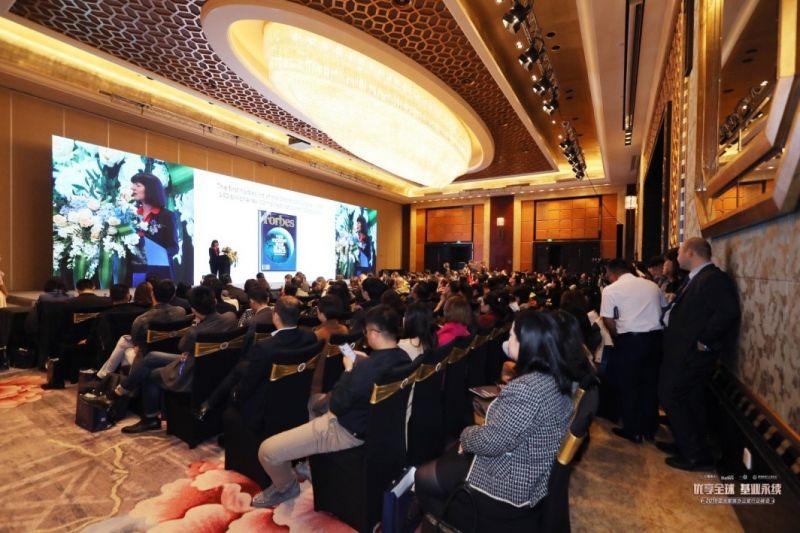 2019亞太家族辦公室聯合峰會開幕 探尋家族辦公室發展之道 - 金評媒