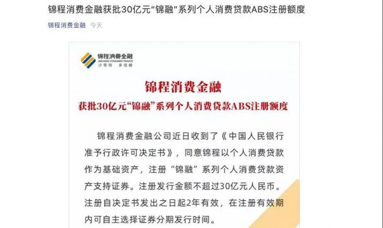 http://www.cqjhjl.com/shenghuojiankang/147711.html