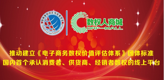 http://www.xqweigou.com/dianshangB2B/76240.html