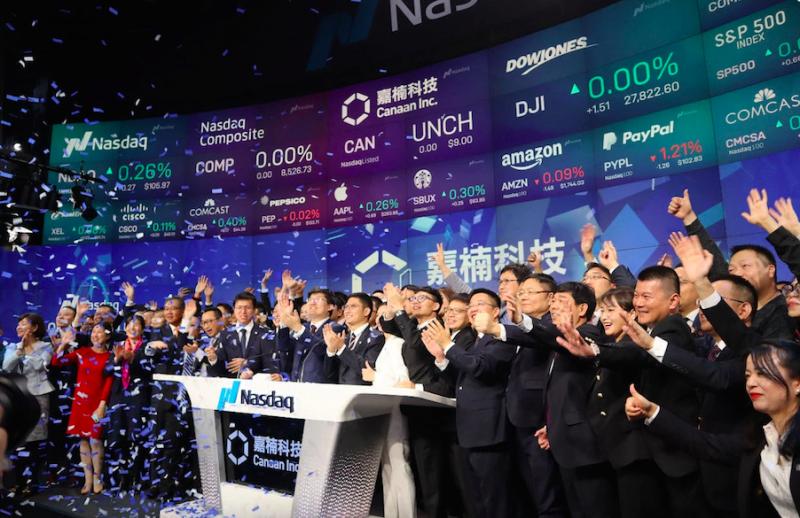 嘉楠科技登陸納斯達克,成為全球區塊鏈第一股 - 金評媒