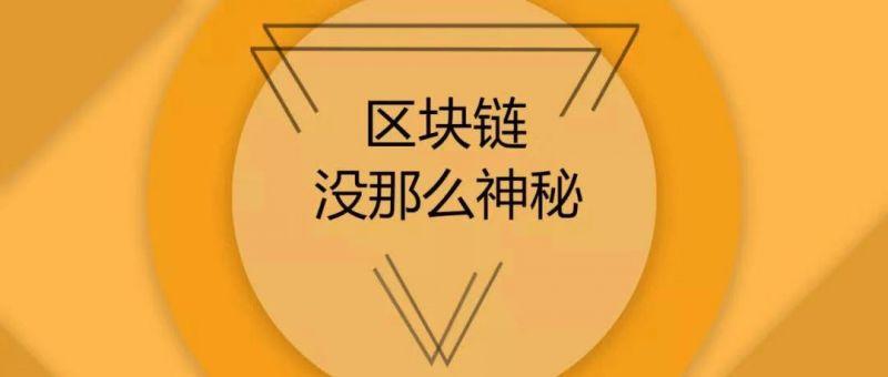 徐明星最新演讲速录稿披露!澄清两个误区,为行业正名 - 金评媒