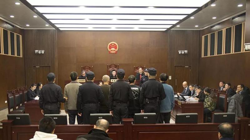 国金宝案开审:未兑付本金33亿 涉近5万人 - 沙巴体育平台官网