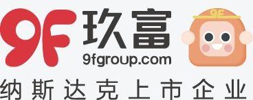 玖富(NASDAQ:JFU)Q3 財報:獲超過900億的金融機構授信額度批復 - 金評媒