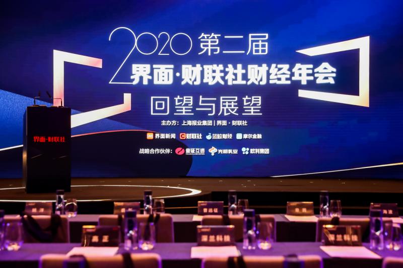 歐科集團徐明星:金融科技2.0時代之區塊鏈應用暢想