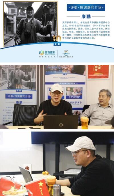 """西安普瑞眼科医院成功举办""""记录生活分享色彩""""铂晶摄影精品课程"""