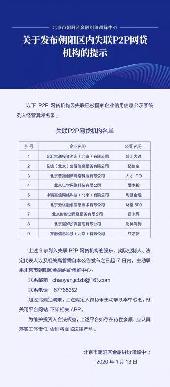 http://www.ddhaihao.com/qichexiaofei/65836.html
