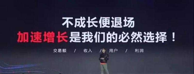"""京东零售股价上涨3%,将探索中国的二三线城市市场,""""京喜""""是惊还是喜? - 金评媒"""