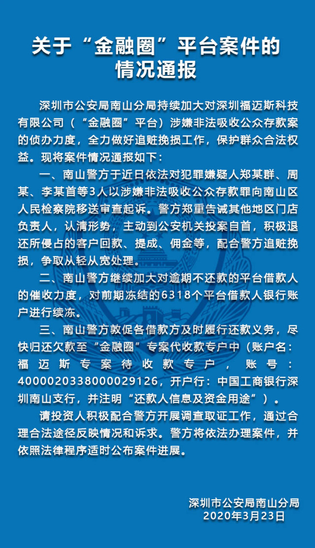 http://www.szminfu.com/kejizhishi/43545.html