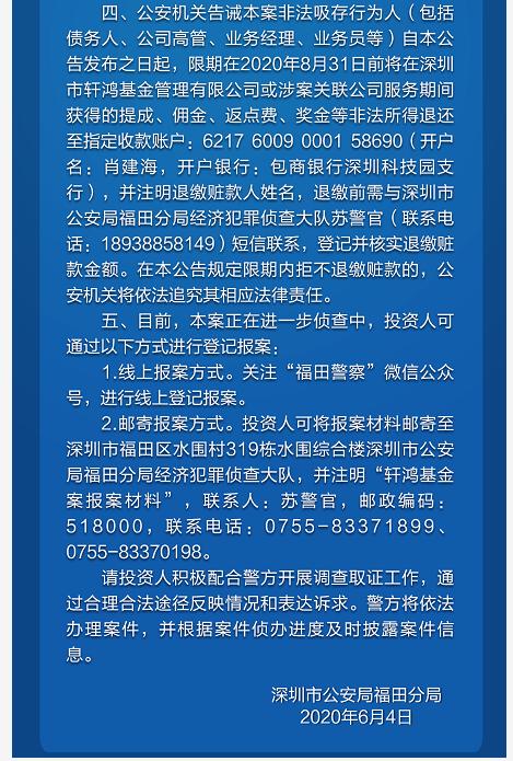 f3378dafdb793c3b9c1b53d39e475226.png