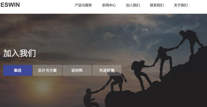 奕斯偉獲得超2.83億美元B輪融資 - 金評媒