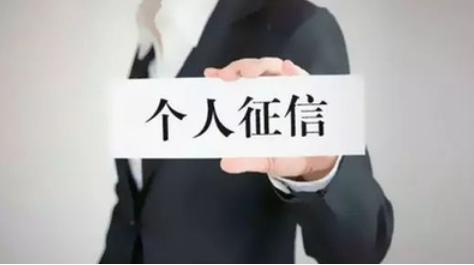 """玖富万卡:征信""""白户""""借款会被拒吗?"""