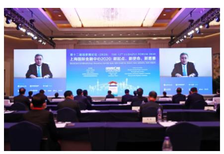 郭树清:中国不搞大水漫灌 更不会搞赤字货币化和负利率 - 金评媒