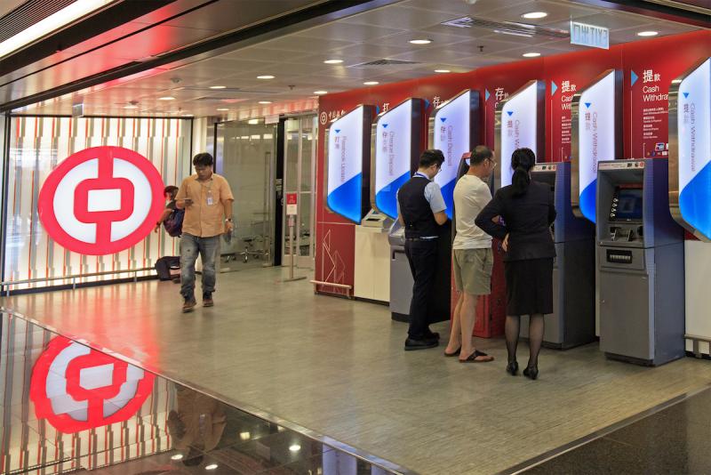 渤海银行欲在港IPO 募资规模约18.5亿美元 - 金评媒