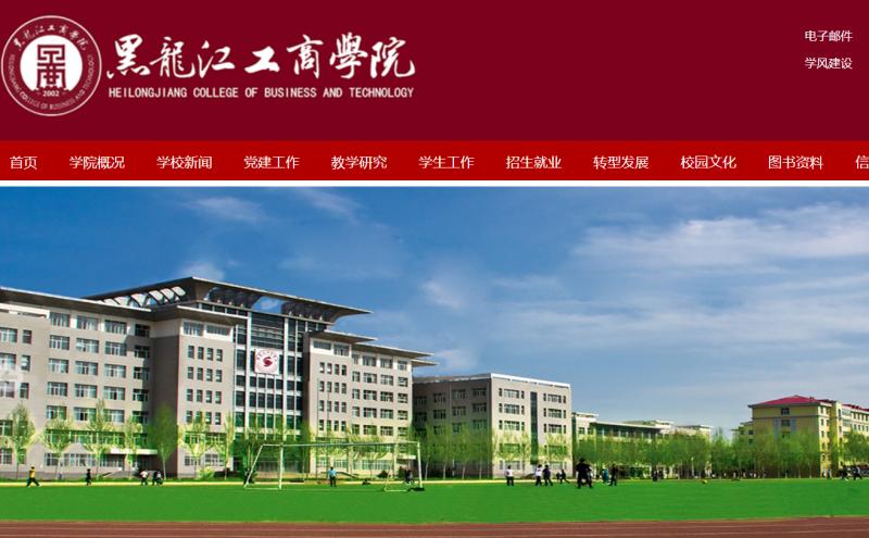 立德教育下月将在香港IPO - 金评媒